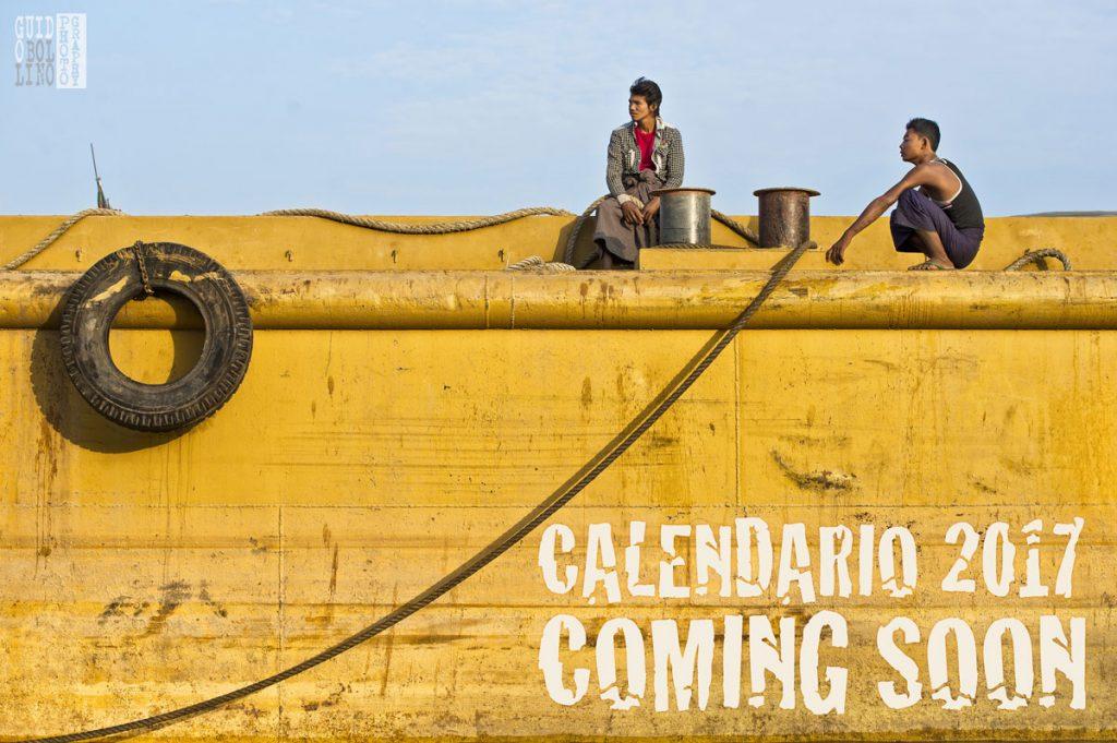 00_coming-soon